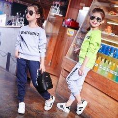 Princess House - 童裝套裝: 字母衛衣 + 運動褲