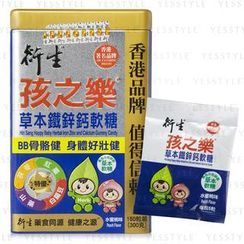 Hin Sang - Happy Baby Herbal Iron Zinc and Calcium Gummy Candy (Peach Flavor)