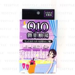 Kokubo - Q10 Bath Powder (Yellow Flower)