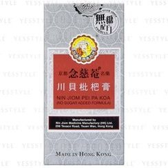 Nin Jiom - Pei Pa Koa (No Sugar Added Formula) (Medium)