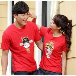Porspor - Short-Sleeve Printed Couple T-Shirt