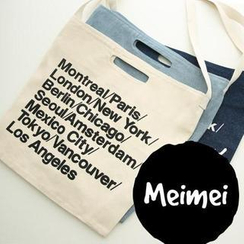 Meimei - Canvas Print Shoulder Bag