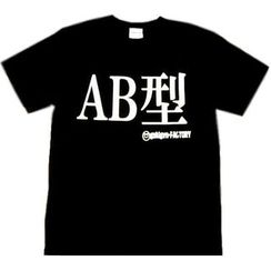 A.H.O Laborator - Funny Japanese T-shirt 'Type AB'