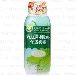 JuJu - Moisture Aloe Milk
