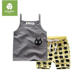 Endymion - Kids Set: Cat Print Camisole Top + Shorts