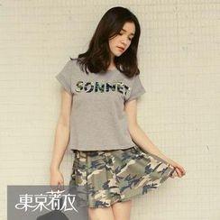 Tokyo Fashion - Set: Printed T-Shirt + Camouflage A-Line Skirt