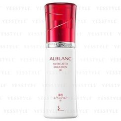 Sofina - Alblanc Medicated Emulsion I
