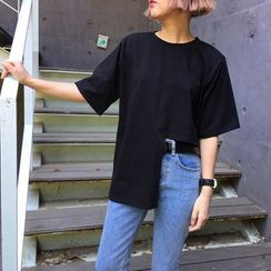 HotBlock - Asymmetric Hem Elbow Sleeve T-Shirt