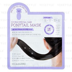 Double & Zero - Double Special Care Ponytail Mask