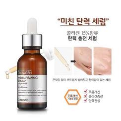 Berrisom - Collagen Hydra Firming Serum+ 30ml
