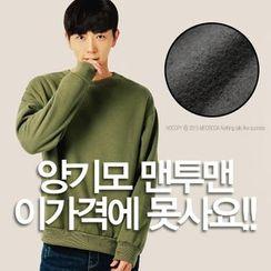 MEOSIDDA - Colored Brushed-Fleece Lined Sweatshirt