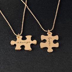 Cascarada - Set of 2: Couple Matching Lettering Puzzle Pendant Necklace
