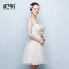 Fantasy Bride - Sleeveless Floral Mini Prom Dress