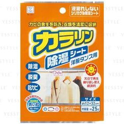 Kokubo - Moisture Absorbing Sheet for Wardrobes
