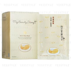 My Beauty Diary - Bird's Nest Mask (English Version)