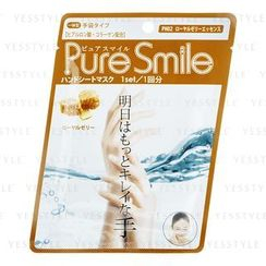 Sun Smile - Pure Smile Pack Sheet Pack (Hand Sheet Pack) (Royal Jelly)