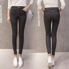 Denimot - Contrast Trim Skinny Jeans