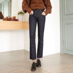 Seoul Fashion - Distressed Boot-Cut Jeans