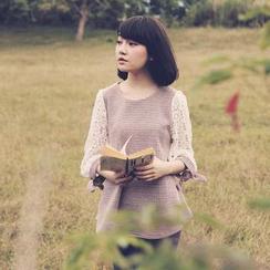 Tokyo Fashion - 3/4-Sleeve Lace-Sleeve Tweed Top