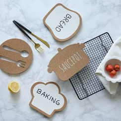 川岛屋 - 木餐垫