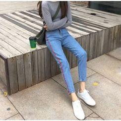 Ashlee - Contrast Trim Skinny Jeans