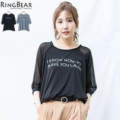 RingBear - 轻甜魅力简约大方圆领微甜手写感英字拼接雪纺七分袖上衣