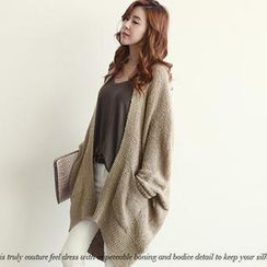 NANING9 - Open-Front Cardigan