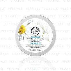 The Body Shop - Camomile Sumptuous Cleansing Butter