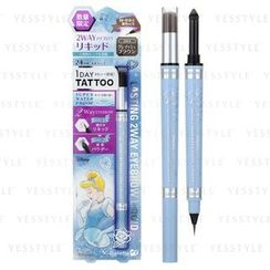 K-Palette - Lasting 2 Way Eyebrow Liquid (Powder + Liquid) (#04 Graylish Brown)