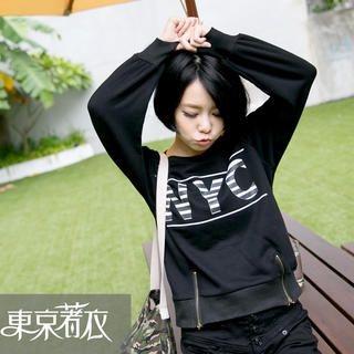 Tokyo Fashion - Raglan Printed Zip-Front Pullover