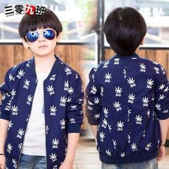 Lullaby - Kids Patterned Jacket