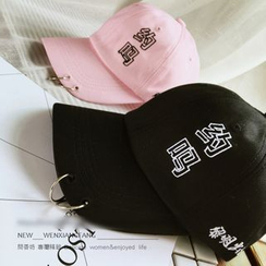 FROME - Letter Embroidered Metal Ring Baseball Cap
