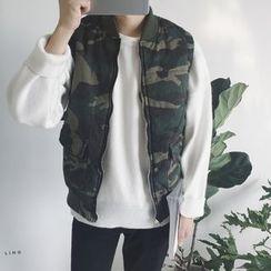 JORZ - Camouflage Padded Vest