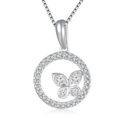 MaBelle - 18K/750 White Gold Ring and Butterfly Diamond Pendant (0.17 cttw) (FREE 925 Silver Box Chain)