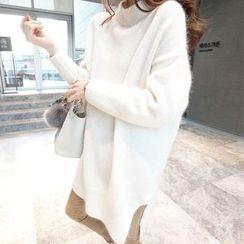 Emeline - Mock Neck Long Sweater