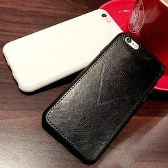 Rainbow Home - iPhone6 / 6 Plus / 7 / 7 Plus皮革保護套