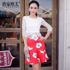 Tang House - Set: Elbow-Sleeve Crochet Top + A-Line Floral Skirt