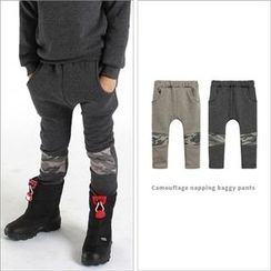 URAVI - Kids Elastic-Waist Pants