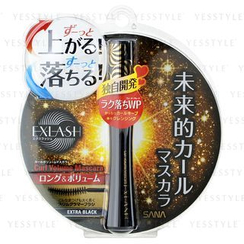 SANA - Exlash Curl and Volume Mascara (Extra Black)