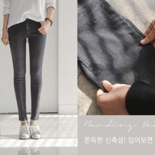 JUSTONE - Elastic Washed Skinny Jeans