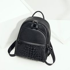 Huzzle Bag - Faux-Leather Croc Grain Backpack