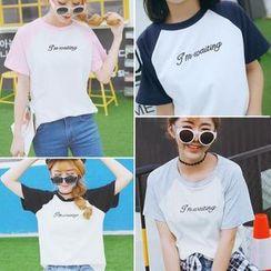 Sienne - Lettering T-Shirt