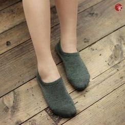 Socka - Melange Socks