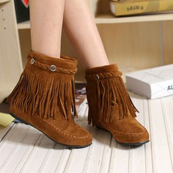 Charming Kicks - Fringe Short Boots