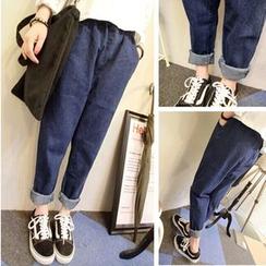 Denim Fever - Harem Jeans