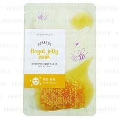 Etude House - New I Need You, Royal Jelly! Mask Sheet