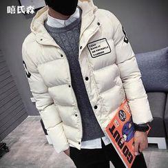 Hansler - Padded Jacket