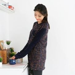 59 Seconds - Melange Long Sweater