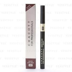 Chacott - Quick Eyeliner (#357 Brown)