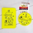 Dmotion - Set: 'Missma' Series Passport Case + Name Tag